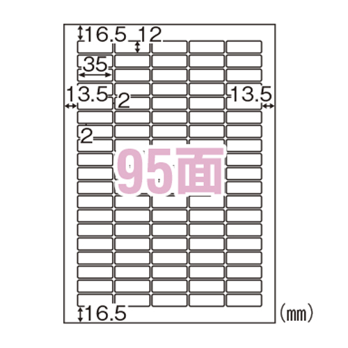 【まとめ買い10個セット品】エコノミーラベル A4判 100枚入 ELM035 100枚 ヒサゴ【開業プロ】