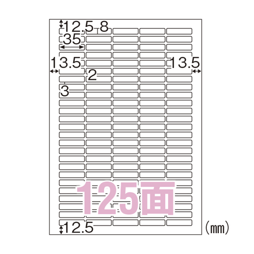 【まとめ買い10個セット品】エコノミーラベル A4判 100枚入 ELM036 100枚 ヒサゴ【開業プロ】
