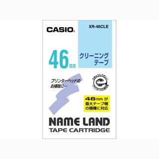 【まとめ買い10個セット品】ネームランド用テープカートリッジ クリーニングテープ XR-46CLE 1巻 カシオ【開業プロ】