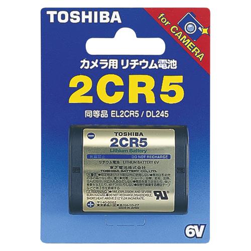 【まとめ買い10個セット品】カメラ用リチウム電池 2CR5G 1個 東芝【 生活用品 家電 電池 照明 家電 リチウム電池 】【開業プロ】