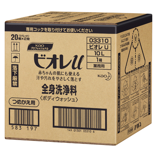 【まとめ買い10個セット品】ビオレu ビオレu 業務用10l 1個 花王【開業プロ】