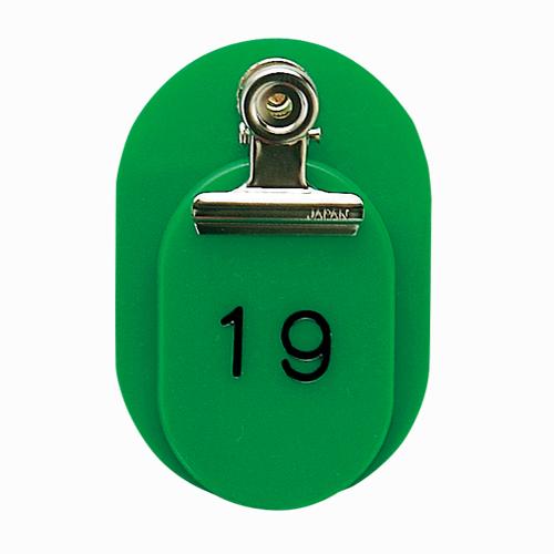 【まとめ買い10個セット品】親子札 2枚1組・スチロール製 CR-OY50-G 緑 50組1セット クラウン【 事務用品 名札 番号札 番号札 】【開業プロ】