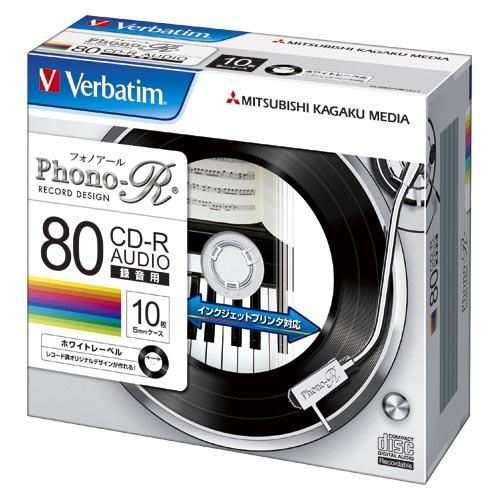 【まとめ買い10個セット品】 音楽用 CD-R 音楽用1回記録タイプ CD-R 24倍速対応 MUR80PHW10V1 【メイチョー】