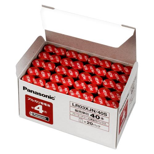 【まとめ買い10個セット品】アルカリ乾電池 パナソニックアルカリ(金) オフィス電池 LR03XJN/40S 40本 パナソニック【 生活用品 家電 電池 照明 家電 アルカリ乾電池 】【開業プロ】