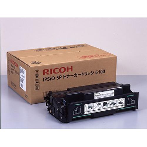 【まとめ買い10個セット品】モノクロレーザートナー RICOH イプシオ SPトナー 6100 1本 リコー【開業プロ】