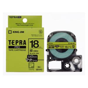 【まとめ買い10個セット品】「テプラ」PRO SRシリーズ専用テープカートリッジ マットラベル 8m SB18G 緑(若葉色) 黒文字 1巻8m キングジム【開業プロ】