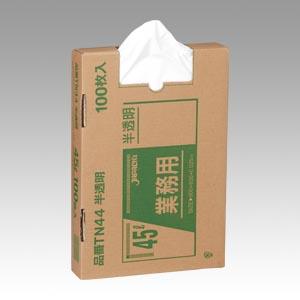 【まとめ買い10個セット品】メタロセン配合ポリ袋100枚BOX 半透明ポリ袋(100枚入) TN44 100枚 ジャパックス【 生活用品 家電 ゴミ箱 日用雑貨 ゴミ袋 】【開業プロ】