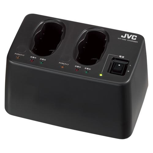 JVCケンウッド チャージャー WT-C63 【 メーカー直送/代引不可 】 【メイチョー】