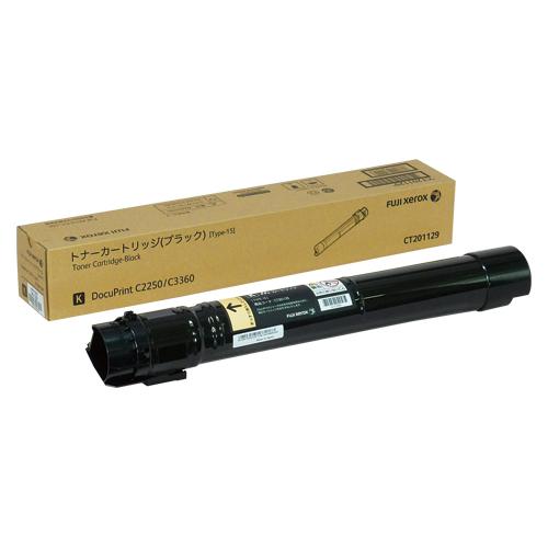 カラーレーザートナー CT201129 ブラック大容量 【メイチョー】
