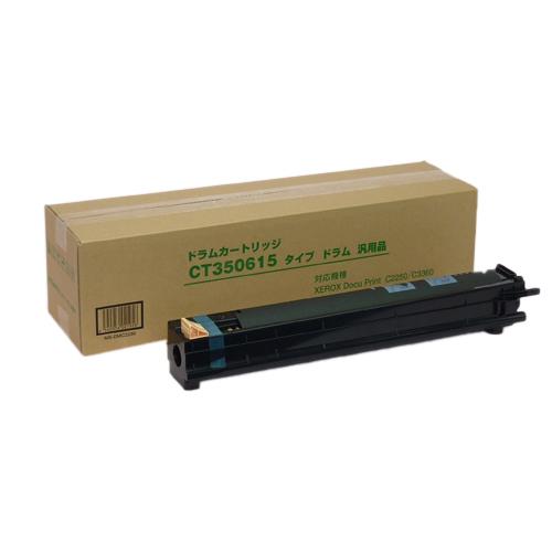 カラーレーザートナー CT350615 汎用品 ドラムカートリッジ 【メイチョー】