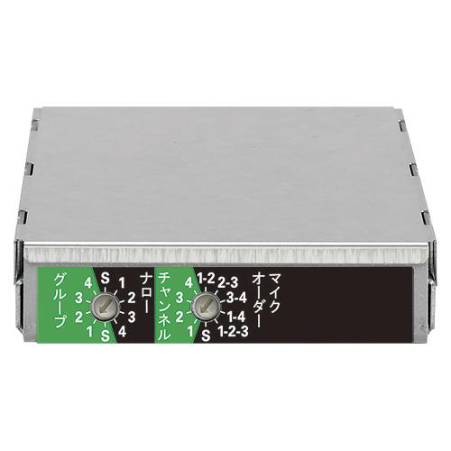ワイヤレスアンプ/ワイヤレスアンプオプション ワイヤレスチューナーユニット(300MHz) DU-350 【メイチョー】