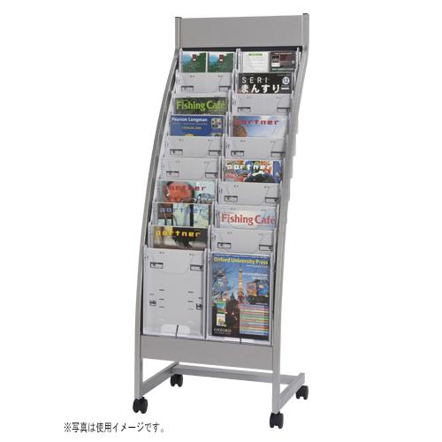 パンフレットスタンド PSRシリーズ 10段タイプ PSR-C210-W ホワイトグレー 【メイチョー】