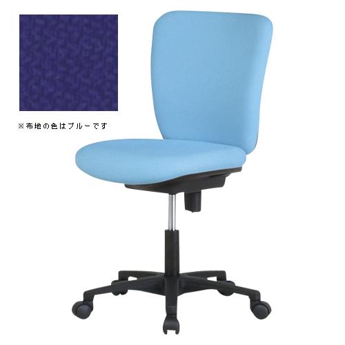 セラスティチェア肘無 スタンダードプラン SL-2(BL) ブルー 【メイチョー】