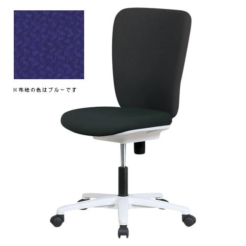 セラスティチェア肘無 スタンダードプラン SH-1(BL) ブルー 【メイチョー】