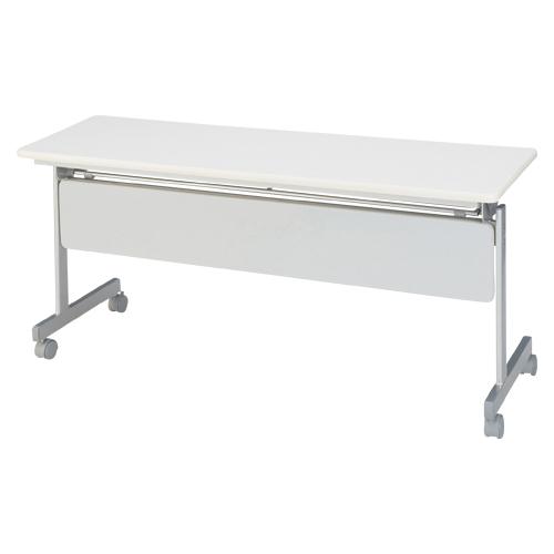 跳上式スタックテーブル 幕板付き KSMI545-NW ネオホワイト 【メイチョー】