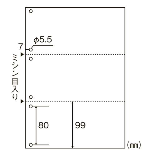 アジア原紙 伝票用紙 A4判 3分割6穴 白紙タイプ 2500枚 KDS-3H 【メイチョー】