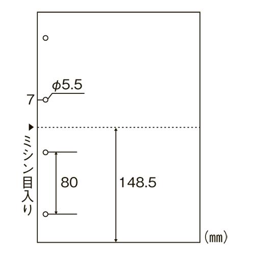 伝票用紙 A4判2分割4穴 カラータイプ・白紙タイプ KDS-2H 【メイチョー】
