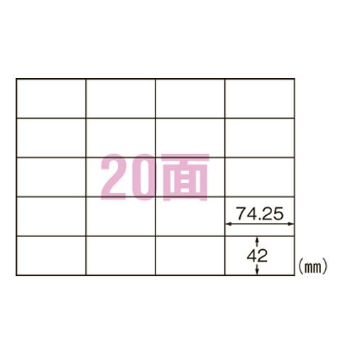 エーワン プリンタ用ラベル 20面A 500枚 L20AM500N 【メイチョー】