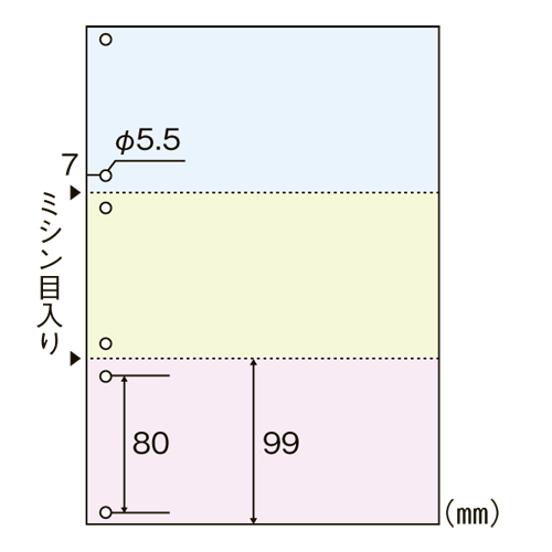 アジア原紙 カラー伝票用紙 3分割6穴 500枚X5冊 KDC-3H 【メイチョー】