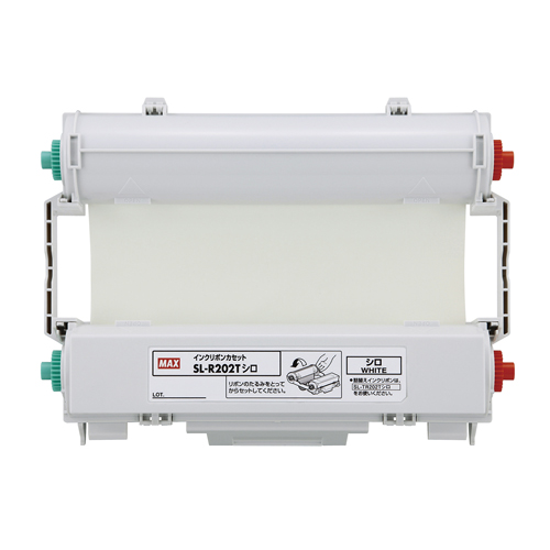 マックス インクリボン 詰替式 CPM-200用 IL90152 シロ 【メイチョー】