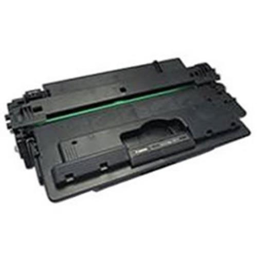 キヤノン リサイクル モノクロレーザー トナーカートリッジ533HRU DVIB048 ブラック 【メイチョー】
