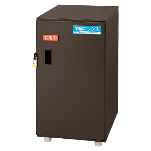 ナカバヤシ 宅配ボックス コンパクトタイプ STB-101-S ブラウン 【メイチョー】