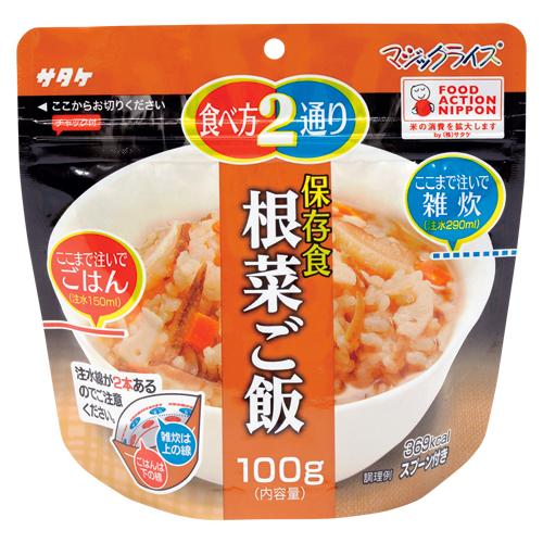 トータルセキュリティSP マジックライス 根菜ご飯 20袋セット 19927 【メイチョー】