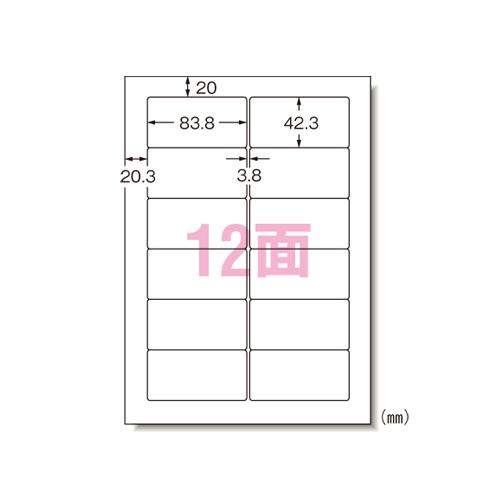 エーワン パソコン&ワープロラベル 富士通 12面 31153 【メイチョー】