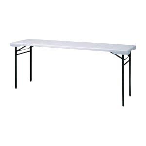 環境対応樹脂天板テーブル 高さ700mm PET-1850 【メイチョー】