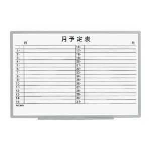 日学 軽量環境ボード 月予定表(横型横書き) EL-13SY 【メイチョー】