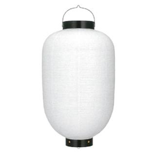 装飾用ビニール提灯 20号長型 直送品 送料別途品