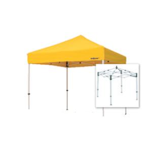 テント複合タイプ:支柱(スチール)・桁フレーム(アルミ)白粉体塗装 D 直送品 別発送品