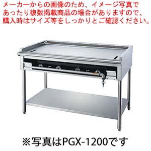 業務用ガス式壁ピタット・ガスグリドルX PGX-1600 【 メーカー直送/後払い決済不可 】 【メイチョー】