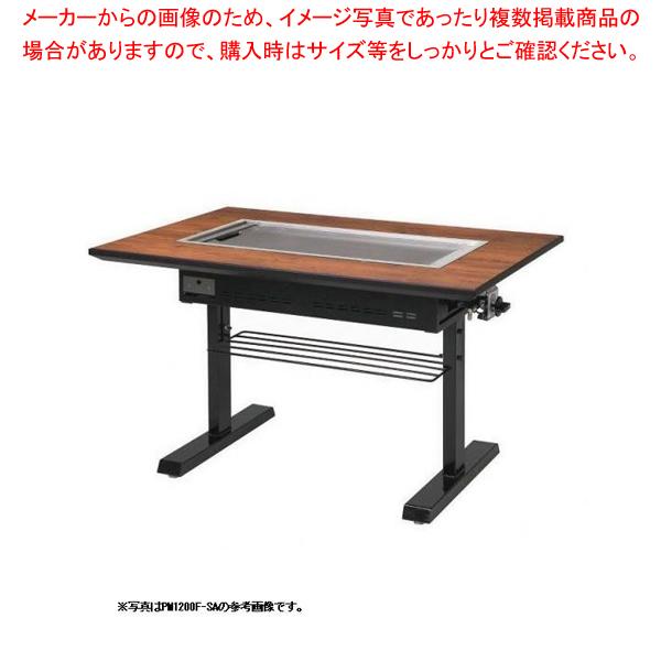 お好み焼きテーブル 9mm鉄板 6人掛 スチール脚洋卓 1550×800×700 【 メーカー直送/代引不可 】 メイチョー