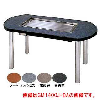 業務用ガス式お好み焼きテーブル 4人掛け 洋卓 【 メーカー直送/代引不可 】 メイチョー
