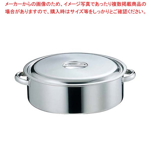 【まとめ買い10個セット品】EBM 18-8 外輪鍋 60cm 手付【 ガス専用鍋 】 【メイチョー】