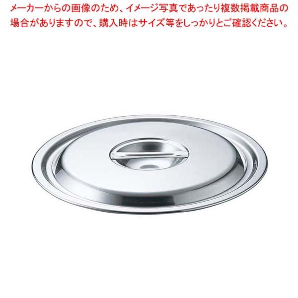 【まとめ買い10個セット品】EBM 18-8 鍋蓋 27cm(溶接バケツ10L蓋兼用)【 IH・ガス兼用鍋 】 【メイチョー】