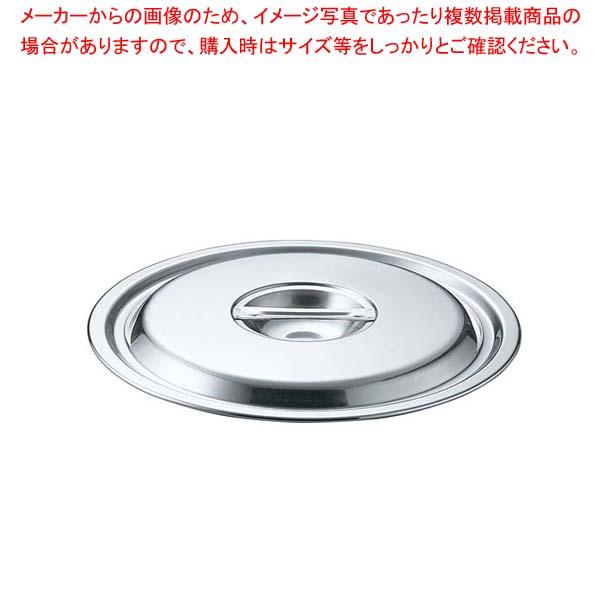 【まとめ買い10個セット品】EBM 18-8 鍋蓋 45cm(モリブデンジII兼用)【 IH・ガス兼用鍋 】 【メイチョー】