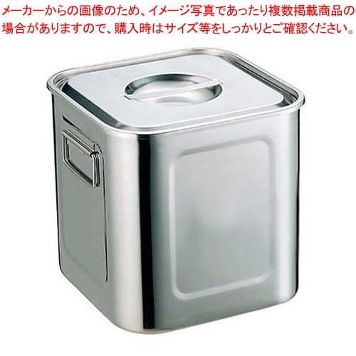 【まとめ買い10個セット品】UK 18-8 角型 キッチンポット 30cm 手付【 ストックポット・保存容器 】 【メイチョー】