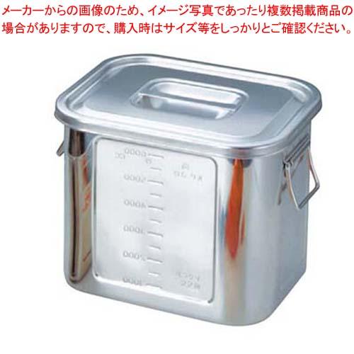 BK 18-8 角型 キッチンポット 目盛付 26型 手付【 ストックポット・保存容器 】 【メイチョー】