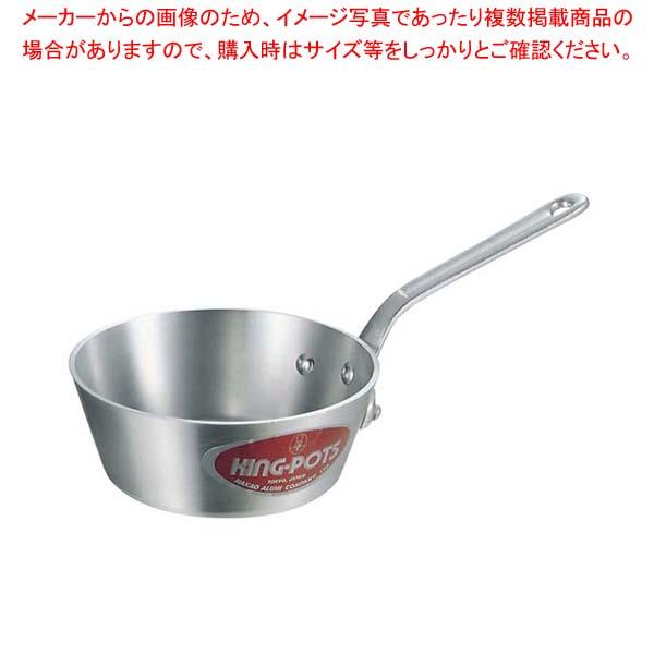 【まとめ買い10個セット品】 アルミ キング テーパー鍋(目盛付)18cm メイチョー