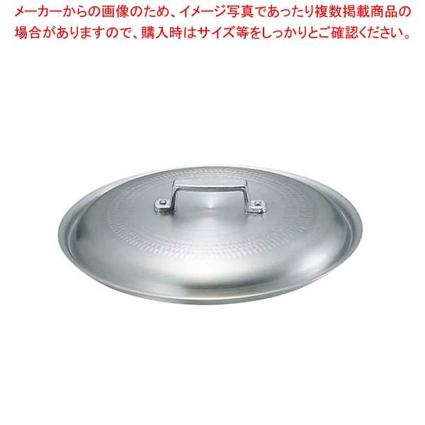 【まとめ買い10個セット品】 アルミ キング 料理鍋蓋 42cm メイチョー