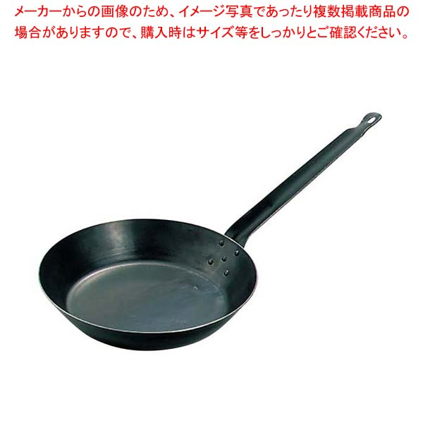 【まとめ買い10個セット品】 キング 鉄 フライパン 40cm 【メイチョー】【 フライパン 】