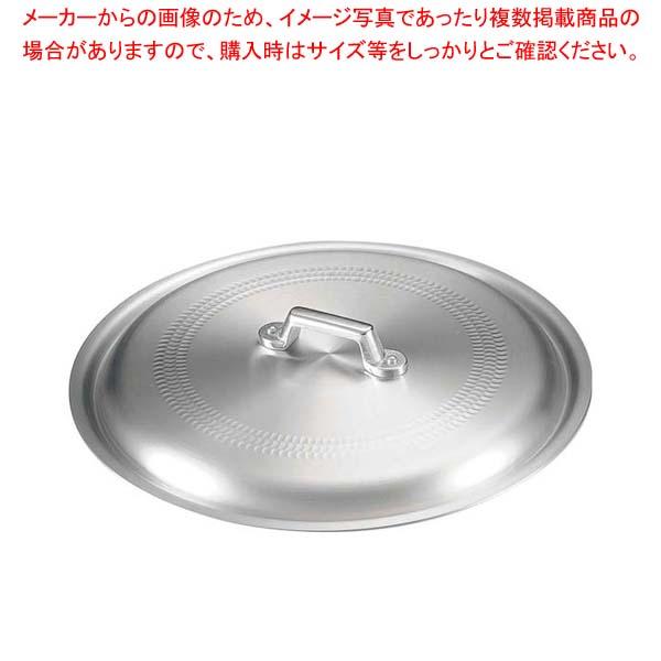【まとめ買い10個セット品】アルミ ギョーザ鍋用 蓋 45cm用【 ギョーザ・フライヤー 】 【メイチョー】