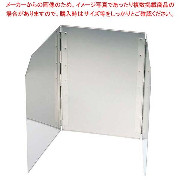 【まとめ買い10個セット品】 EBM 18-0 天ぷらガード メイチョー