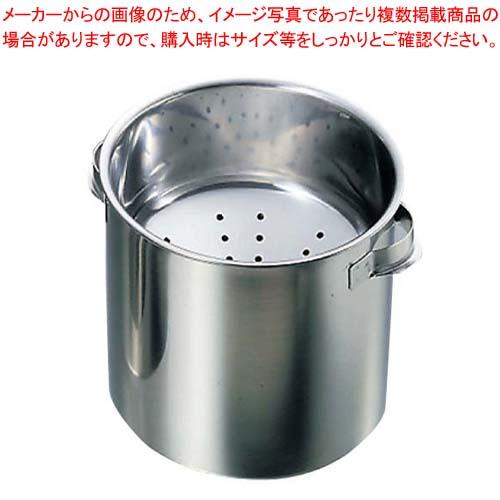 【まとめ買い10個セット品】 EBM 18-8 天ぷらカス入 小(φ158)手付 メイチョー