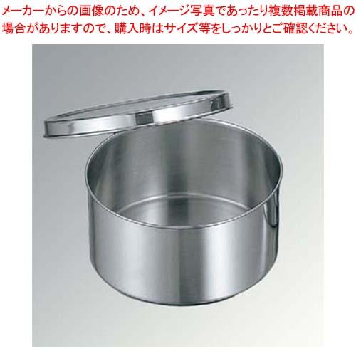 【まとめ買い10個セット品】EBM 18-8 丸型 調味料入 18cm【 ストックポット・保存容器 】 【メイチョー】