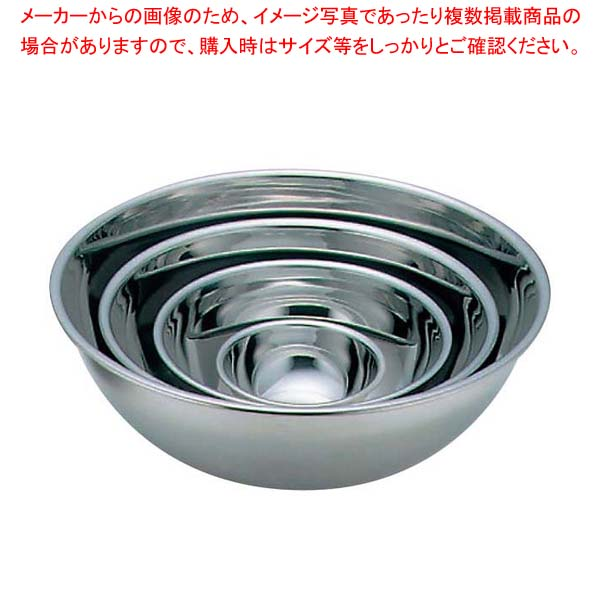 【まとめ買い10個セット品】 EBM 18-8 ミキシングボール 33cm メイチョー