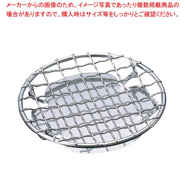 【まとめ買い10個セット品】コンロ用 焼き網プレート(直火用天板付き網)【 卓上鍋・焼物用品 】 【メイチョー】