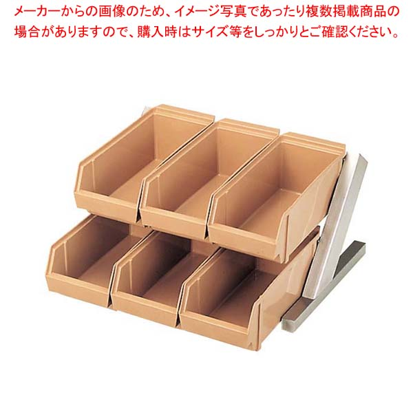 【まとめ買い10個セット品】 EBM オーガナイザー 2段3列(6ヶ入)C/B sale 【20P05Dec15】 メイチョー